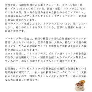 グランポワール 砂糖不使用・糖質カット チョコレート ダーク...