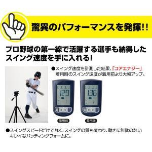 【あすつく対応】究極の野球専用ベルト コアエナジー(リニューアルモデル) サイズ調整可能(105cm対応) CoreEnergy|grandslam|08