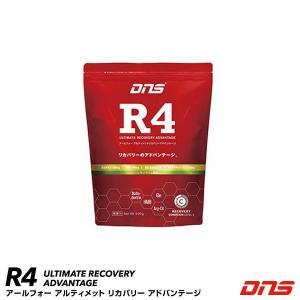 ■風味 レモンライム風味  ■内容量 630g  ■摂取方法 R4は、1日1回程度、約300ccの水...