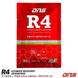 ■風味 レモンライム風味  ■内容量 45g×10袋  ■摂取方法 R4は、1日1回程度、約300c...