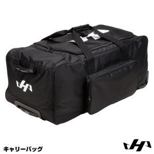 必要性から生まれた優れた収納力!バッグの中は、用途に合わせて移動可能の便利な仕切り板付き。重い荷物で...