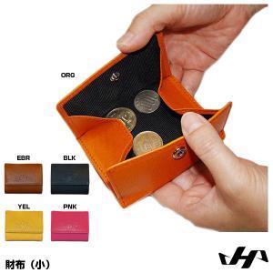 【あすつく対応】ハタケヤマ(HATAKEYAMA) GB-1010 グラブ革財布(小)