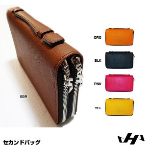【あすつく対応】ハタケヤマ(HATAKEYAMA) GB-2213 セカンドバッグ