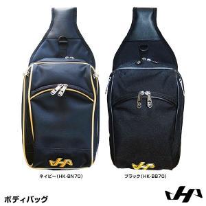 デザインと機能性に優れた限定ボディバッグ。  ■カラー ネイビー(HK-BN70) ブラック(HK-...