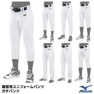 野球人の本気に応えるユニフォームパンツ「ガチパンツ」シリーズ。  ■カラー ホワイト(01)  ■素...