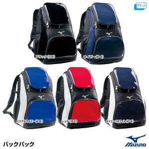 ミズノ(MIZUNO) 1FJD7020 バックパック 刺繍加工対応
