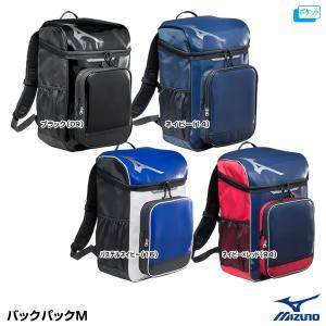 ミズノ(MIZUNO) 1FJD7021 バックパックM 刺繍加工対応|grandslam