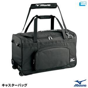 ミズノ(MIZUNO) 2DB890009 キャスターバッグ 刺繍加工対応|grandslam