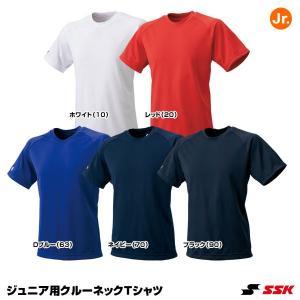ソフトで吸汗速乾に優れた素材を使ったジュニアサイズ対応のクルーネックTシャツ。  ■カラー ホワイト...