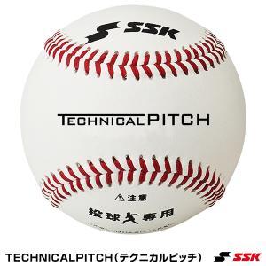 【あすつく対応】エスエスケイ(SSK) TP001 TECHNICALPITCH(テクニカルピッチ)|grandslam