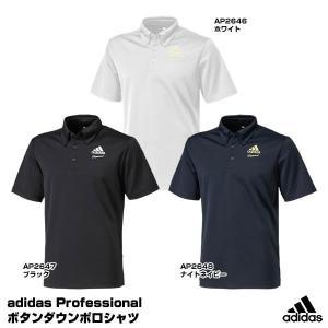 アディダス(adidas) BIN03 ボタンダウンポロシャツ アディダスプロフェッショナル AP2646 AP2647 AP2648...