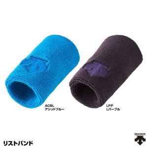 厚手設計と綿タッチによる着用感に特化したリストバンド。抗菌防臭機能付き。  ■カラー アシッドブルー...