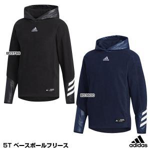 アディダス(adidas) FYH37 5T ベースボールフリース|grandslam
