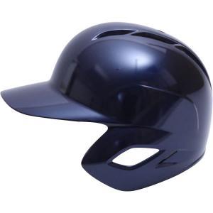 <受注生産>ゼット(ZETT) BHL307 軟式打者用ヘルメット(片耳用) ガンメタリック カラーオーダー|grandslam|03
