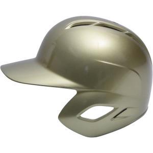 <受注生産>ゼット(ZETT) BHL307 軟式打者用ヘルメット(片耳用) ガンメタリック カラーオーダー|grandslam|06