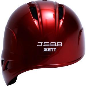 <受注生産>ゼット(ZETT) BHL307 軟式打者用ヘルメット(片耳用) ガンメタリック カラーオーダー|grandslam|09