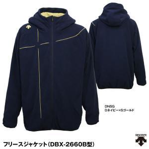 【あすつく対応】デサント(DESCENTE) DBX-2660B型 フリースジャケット DOR-A9887