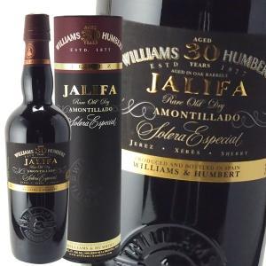 ウィリアム ハンバート ハリファ アモンティリャード 30年 19.5% 750ml シェリー酒