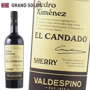 シェリー酒 バルデスピノ エルカンダド ペドロヒメネス 12年 17% 750ml 極甘口 スペイ...