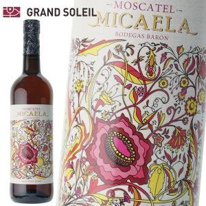 ボデガス バロン ミカエラ モスカテル 17.5% 750ml シェリー酒