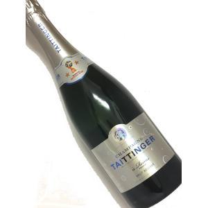シャンパン N.V. テタンジェ ブリュット レゼルヴ FIFA ボトル 750ml フランス