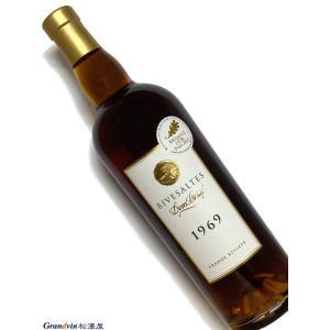 白ワイン 1969年 ヴィニョーブル ドム ブリアル リヴザルト ブラン グラン レゼルヴ 750m...