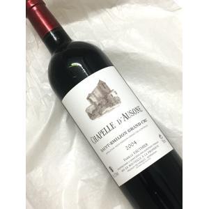 赤ワイン 2004年 シャペル ドーゾンヌ 750ml フランス ボルドー