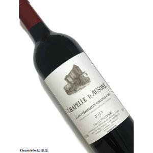 赤ワイン 2013年 シャペル ドーゾンヌ 750ml フランス ボルドー
