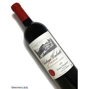 赤ワイン 1979年 シャトー フォンバデ 750ml フランス ボルドー
