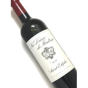 赤ワイン 2015年 ラ ダム ド モンローズ 750ml ...