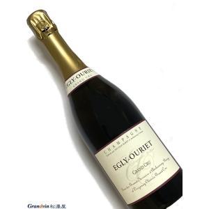 シャンパン N.V. エグリ ウーリエ シャンパーニュ ブリ...