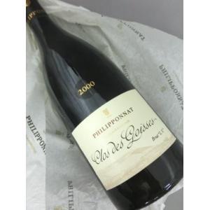シャンパン 2000年 フィリポナ シャンパーニュ クロ デ...