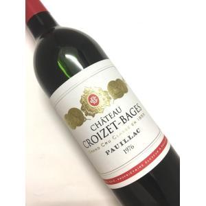 赤ワイン 1976年 シャトー クロワゼ バージュ 750ml フランス ボルドー|grandvin-net