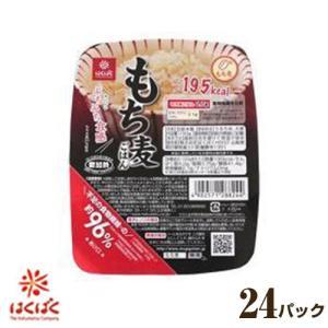 もち麦 (送料無料) はくばく もち麦ごはん ...の関連商品4