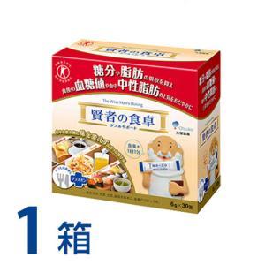 賢者の食卓 大塚製薬 賢者の食卓 ダブルサポート 1箱(6g×30包)<特定保健用食品> [あすつく](区分C)
