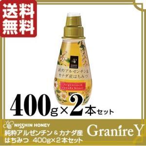人気の2ヵ国のはちみつをセレクトし、上品な香りとまろやかな風味に仕立てました。