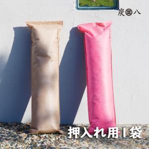 炭八 押入れ用 出雲カーボン 炭八 押入れ用×1個〜<ベージュ・ローズピンク>(区分C)|granire