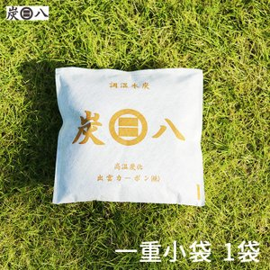 炭八 一重小袋 出雲カーボン 炭八 一重小袋 1個(区分C)|granire