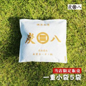 炭八 一重小袋 出雲カーボン 炭八 一重小袋×5個セット (送料無料)(区分A) [北海道・沖縄へは追加料金]|granire