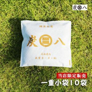 炭八 一重小袋 (送料無料) 出雲カーボン 炭八 一重小袋×10個セット(区分A)[北海道・沖縄へは追加料金]|granire