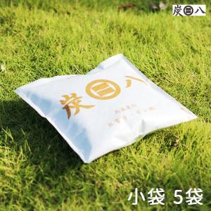 炭八 二重小袋 出雲カーボン 炭八 二重小袋(700ml)×5個セット (送料無料)(区分A) [北海道・沖縄へは追加料金]|granire