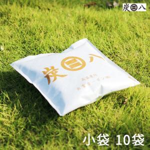 炭八 二重小袋 (送料無料) 出雲カーボン 炭八 二重小袋(700ml)×10個セット(区分A)[北海道・沖縄へは追加料金]|granire