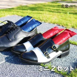 炭八 ミニ 2本×2セット 4本 <ネイビー・レッド> 出雲カーボン すみはち 除湿 消臭 ブーツキーパー 靴 スニーカー  (メール便送料無料) mb|granire