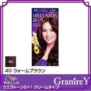 白髪染め ウエラトーン2+1 クリームタイプ 4G(配送区分...