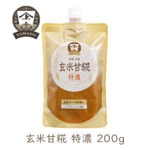 玄米甘糀の使い方  甘みが強くお料理の砂糖かわりに、ほどよいとろみで使いやすい。 ぬったり、かけたり...