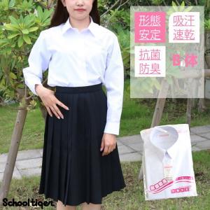 スクールタイガー 学生服 ワイシャツ 長袖 女子 B体(幅広) 学生 Yシャツ ブラウス カッターシ...