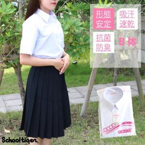 スクールタイガー 学生服 ワイシャツ 半袖 女子 B体(幅広) 学生 Yシャツ ブラウス カッターシャツ 白 ノーアイロン 形態安定 高校生 中学生|granlumie-boutique