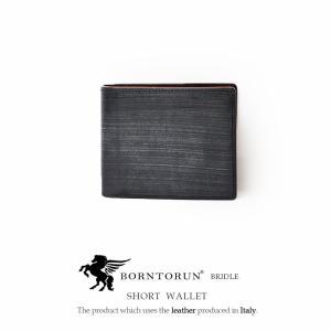 代金引換ではご注文いただけません送料込BORNTORUNボントランBTR-B-005ブライドルレザー折り財布短財布BKブラック|grans