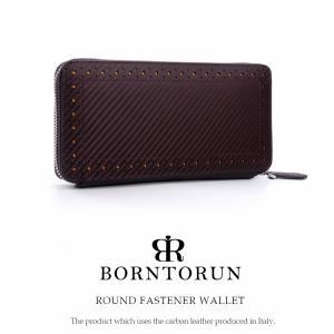 代金引換ではご注文いただけません送料込BORNTORUNボントランBTR-IC-019カーボンレザーラウンドファスナー財布メンズ|grans