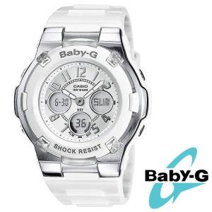 カシオ 時計 CASIO Baby-G ベビーG BGA-110-7BER ホワイト アナログ アナデジ レディース 腕時計 並行輸入品 クリスマス|grans